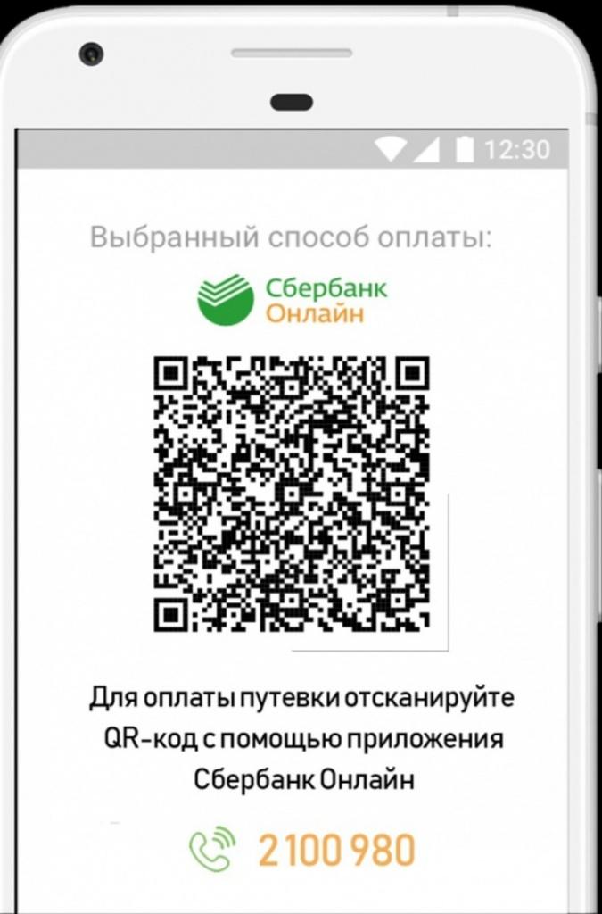 QR код.jpg